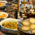 Taste of Heaven at The Fullerton Hotel's Young Hawker Series