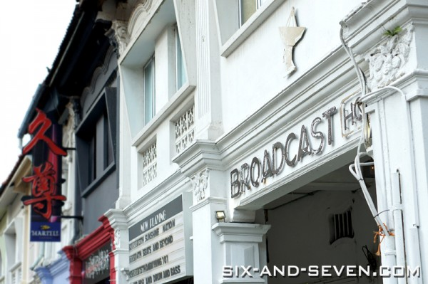 Broadcast HQ by Spa Esprit Group - Consultant Chef Andrew Gale - Exterior