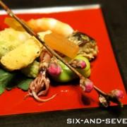 KUMO Japanese Kaiseki Restaurant Icon Village Hirohashi Nobuaki - Spring Kaiseki - Assorted Seasonal Appetizer
