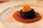 Shangri-la Hotel Singapore - The Line Turkish Promotion - Hassan Pasha Kofta Kebab