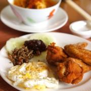 Town Restaurant - The Singapore Hawker Masters at The Fullerton Hotel - Nasi Lemak and Lontong