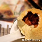Tim Ho Wan | BBQ Pork Bun