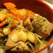 La Cuisson - Pork Pot Au Feu