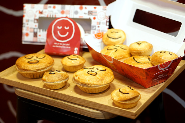 Australian Pie and Coffee Chain Pie Face Comes to Singapore