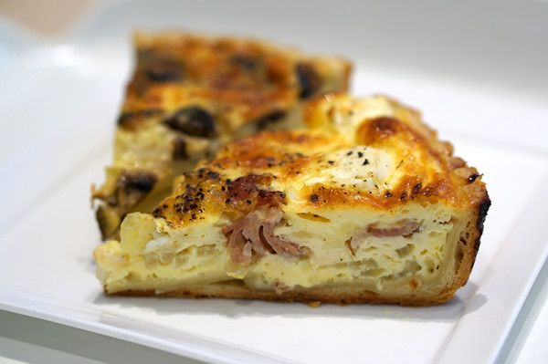 Famous Japanese Bakery Asanoya in Singapore - Quiche