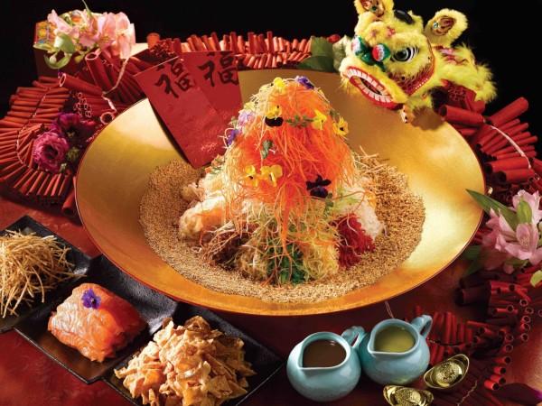 Majestic Restaurant - Chef Yong Bing Ngen - Atlantic Salmon Yusheng
