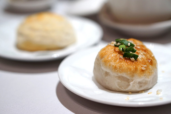 Finest Hong Kong Dim Sum at Wan Hao, Singapore Marriott Hotel - Pan-fried Minced Pork Bun