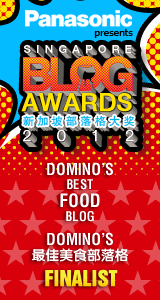 Singapore Blog Awards 2012 - Best Food Blog Finalist
