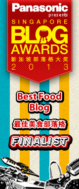 Singapore Blog Awards 2013 - Best Food Blog Finalist