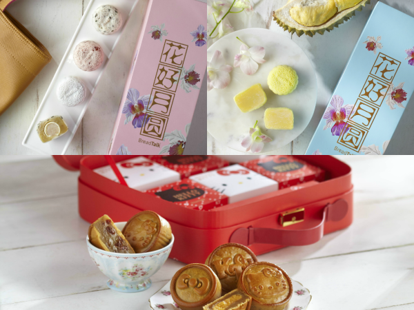 BreadTalk Mooncakes 2015 - New Snowskin and Limited Edition Helo Kitty.jpg