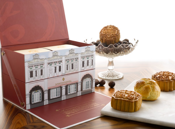 InterContinental Singapore Mooncakes 2015 - InterContinental Singapore's Collector's Edition Premium Box