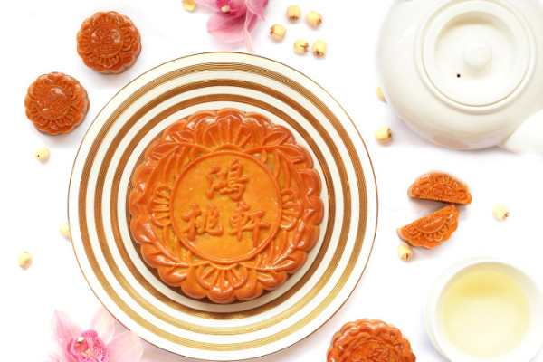 Marina Mandarin Singapore Peach Blossoms Mooncakes 2015 - Eight-yolk Eight Treasures White Lotus Paste