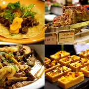 Robust Flavours of Latin America at Oscar's, Conrad Singapore