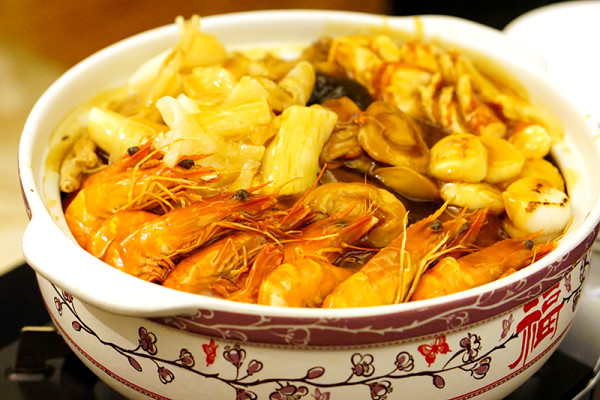Chinese New Year 2016 - Man Fu Yuan InterContinental Singapore - Man Fu Yuan Deluxe Treasures Pot