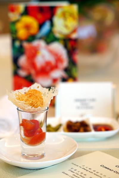 Golden Peony, Conrad Centennial Singapore - Chinese New Year 2016 - Amuse Bouche