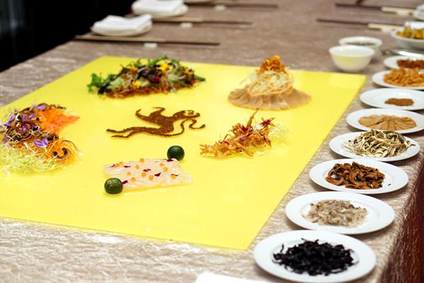 Chinese New Year 2016 - Halal Buffet Restaurant Carousel, Royal Plaza on Scotts - Mushrooms Mosiac Yusheng