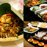 10 at Claymore, Pan Pacific Orchard - Pearl of Orient Penang Fiesta - Collage