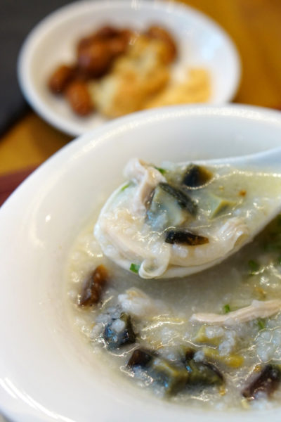 Hawkerlicious Buffet at Flavours at Zhongshan Park - Century Egg Porridge