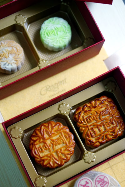 Mid-Autumn 2016 at Regent Singapore - Mooncakes 2