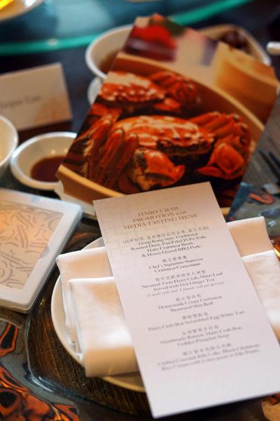 hairy-crabs-2016-at-szechuan-court-fairmont-singapore-media-tasting