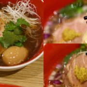 japanese-michelin-starred-ramen-eatery-in-singapore-featured