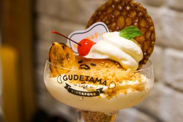 Gudetama Cafe Singapore - Lazy Egg Arrives in Singapore - Gude Pudding