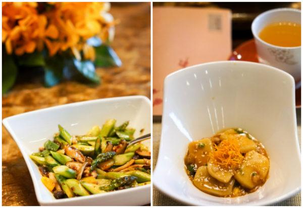Chinese New Year 2017 at Cherry Garden, Mandarin Oriental Singapore - Wok Fried Mushrooms & Celery in XO Sauce and Braised Shanghai Nian Gao with Kurobuta Pork