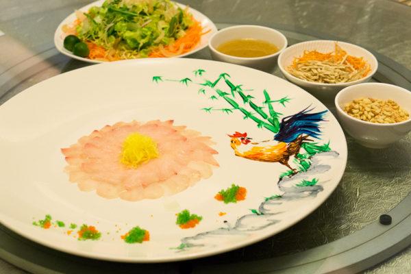 Chinese New Year 2017 at Goodwood Park Hotel - Prosperity Amberjack Yusheng