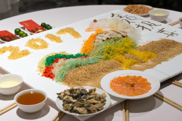 Chinese New Year 2017 at Wan Hao Singapore Marriott Tang Plaza Hotel - Abalone & Salmon Yusheng with Crispy Fish Skin