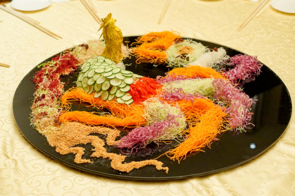 Chinese New Year 2017 at Xin Cuisine, Holiday Inn Singapore Atrium - Abalone and Salmon Yusheng with Dragon Fruit Dressing