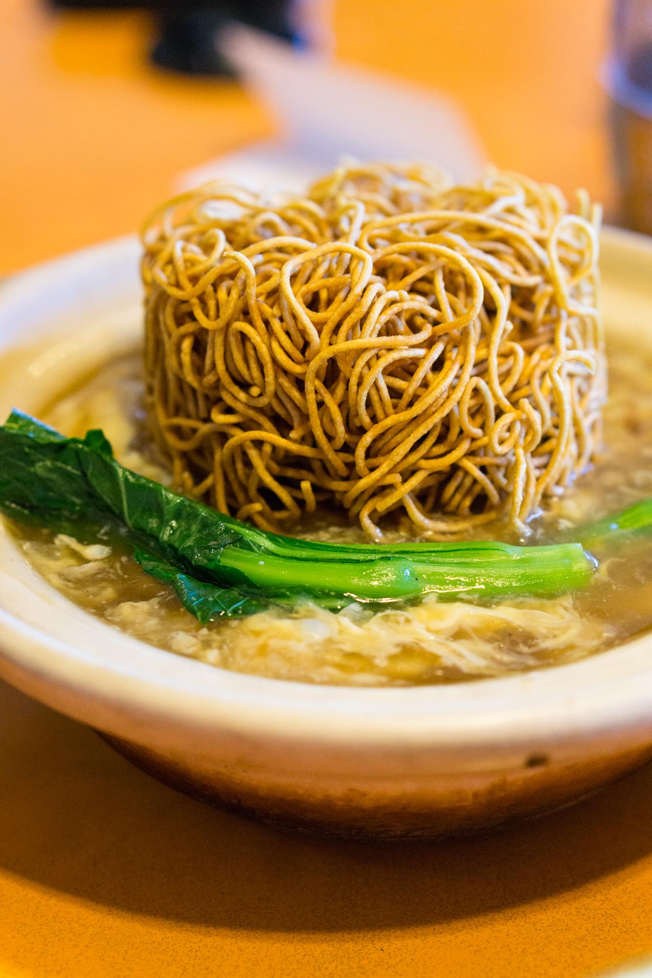Kopi Tiam Swissotel The Stamford - Claypot Seafood Crispy Noodles